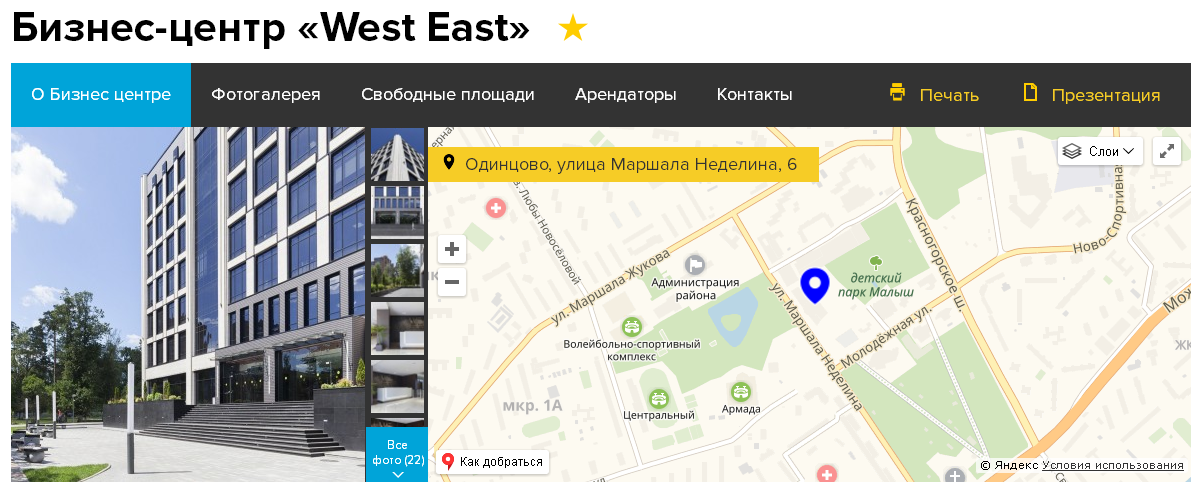 West East